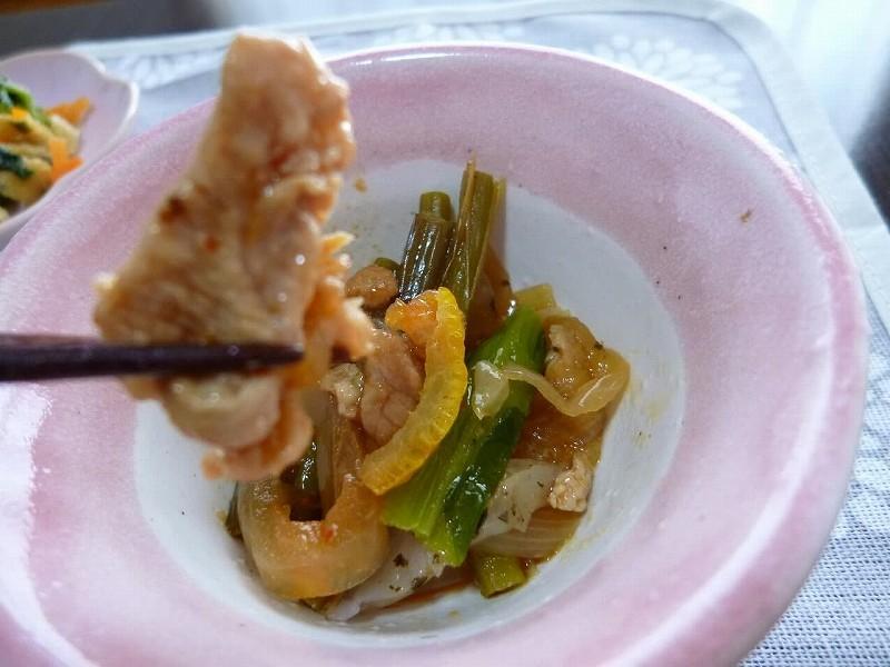 食宅便 鰺(あじ)の胡麻味噌焼き22