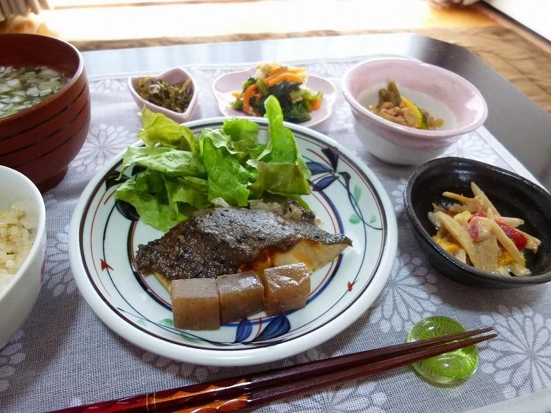 食宅便 鰺(あじ)の胡麻味噌焼き26
