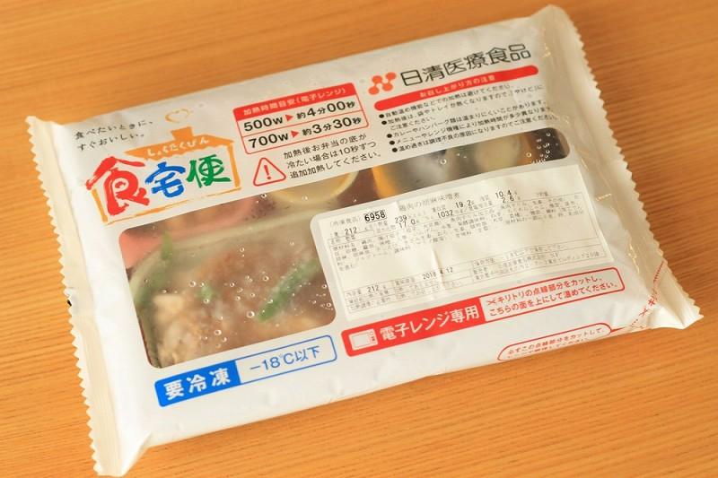 食宅便 鶏肉の胡麻味噌煮2