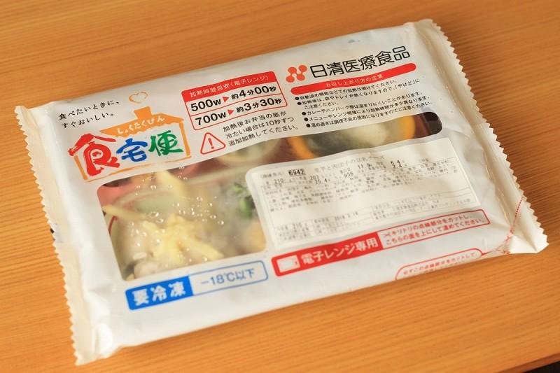 食宅便 里芋と肉団子の豆乳チーズ1