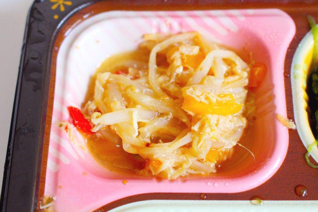 食宅便 鱈(たら)の中華あんかけ20
