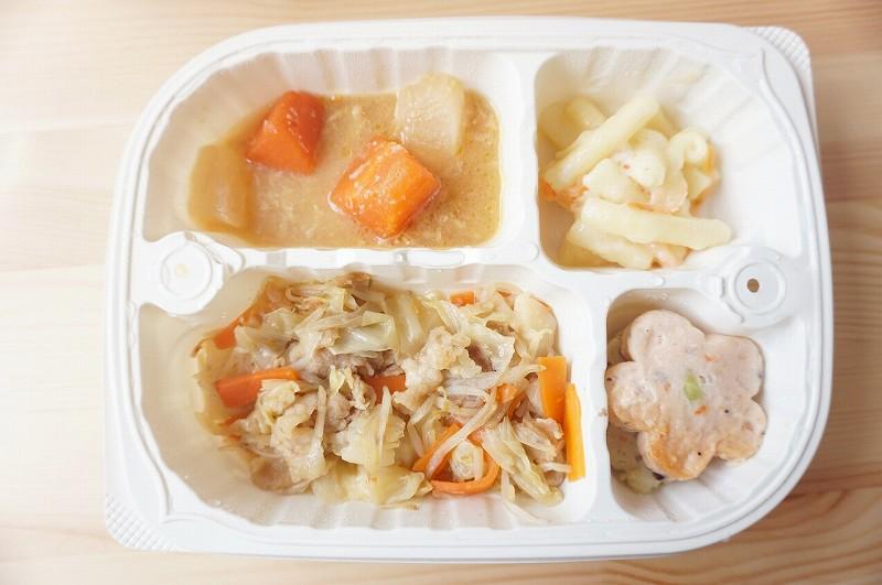 ウェルネスダイニング 野菜と豚肉のカレー炒め4