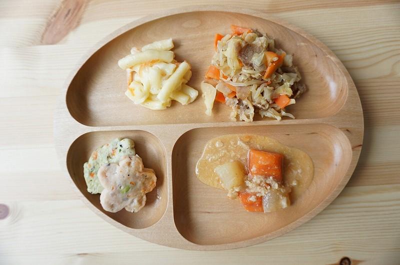ウェルネスダイニング 野菜と豚肉のカレー炒め12