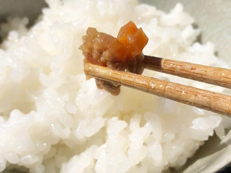 ウェルネスダイニング 肉味噌オムレツ11