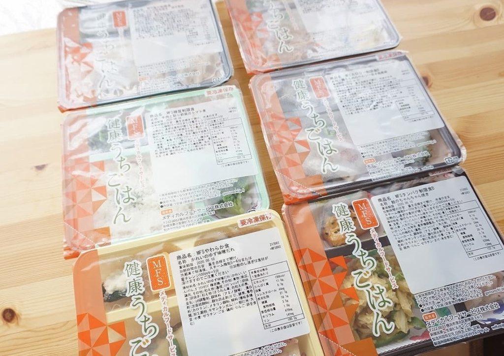 メディカルフードサービス 食事宅配2