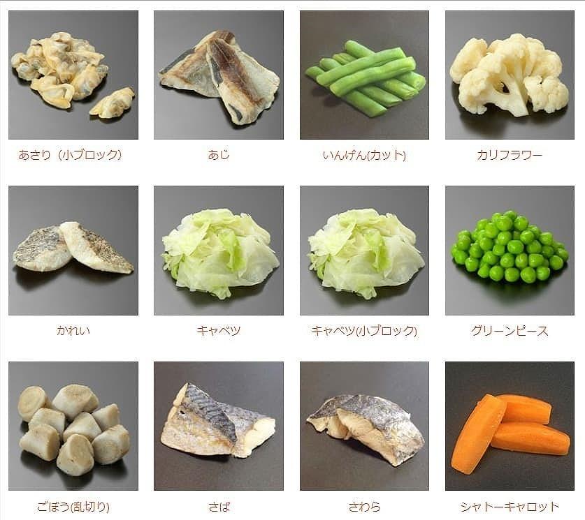 メディカルフードサービス 食事宅配13