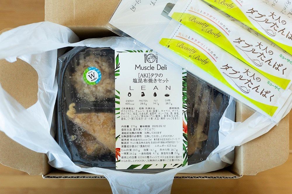 マッスルデリ 食事宅配5