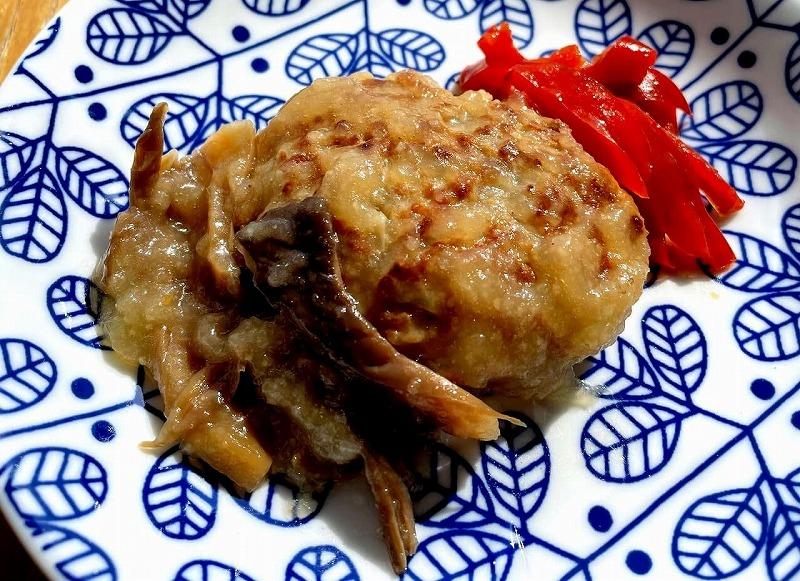 まごころケア食 和風ハンバーグ弁当13